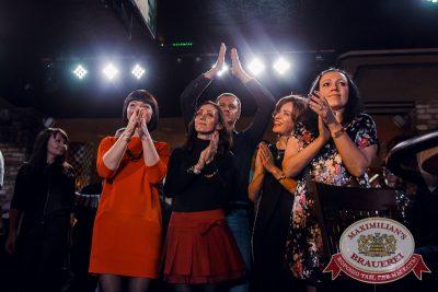 Открытие ресторана «Максимилианс» Тюмень: день третий! Гоша Куценко, 8 ноября 2014 - Ресторан «Максимилианс» Тюмень - 29
