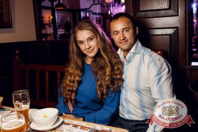 Открытие ресторана «Максимилианс» Тюмень: день третий! Гоша Куценко, 8 ноября 2014 - Ресторан «Максимилианс» Тюмень - 31