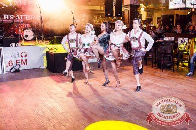 Открытие ресторана «Максимилианс» Тюмень: день второй! Акт первый: Гоша Куценко - Ресторан «Максимилианс» Тюмень - 09