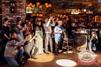 Открытие ресторана «Максимилианс» Тюмень: день второй! Акт первый: Гоша Куценко - Ресторан «Максимилианс» Тюмень - 19