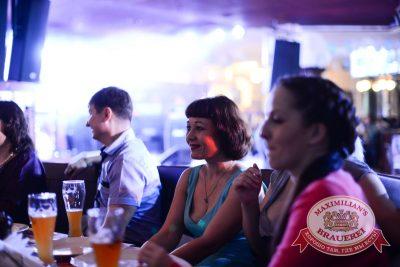 Открытие ресторана «Максимилианс» Тюмень: день второй! Акт второй: ВИА «Волга-Волга», 7 ноября 2014 - Ресторан «Максимилианс» Тюмень - 06