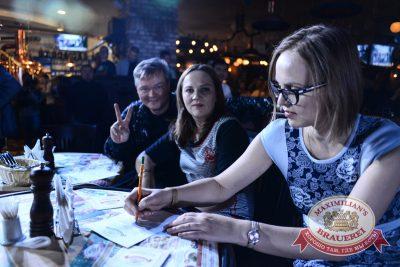 Открытие ресторана «Максимилианс» Тюмень: день второй! Акт второй: ВИА «Волга-Волга», 7 ноября 2014 - Ресторан «Максимилианс» Тюмень - 09