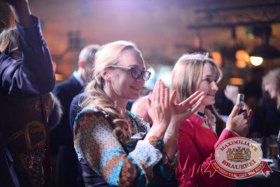 Открытие ресторана «Максимилианс» Тюмень: день второй! Акт второй: ВИА «Волга-Волга», 7 ноября 2014 - Ресторан «Максимилианс» Тюмень - 27