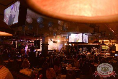 Открытие ресторана «Максимилианс» Тюмень, день первый, 6 ноября 2014 - Ресторан «Максимилианс» Тюмень - 11