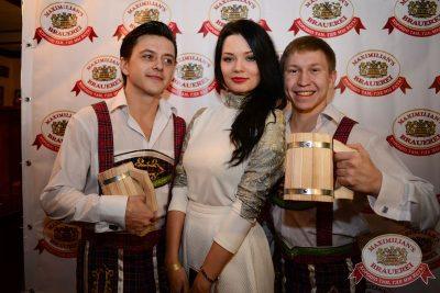 Открытие ресторана «Максимилианс» Тюмень, день первый, 6 ноября 2014 - Ресторан «Максимилианс» Тюмень - 16