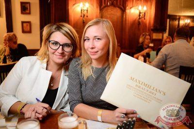 Открытие ресторана «Максимилианс» Тюмень, день первый, 6 ноября 2014 - Ресторан «Максимилианс» Тюмень - 17