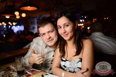 Открытие ресторана «Максимилианс» Тюмень, день первый, 6 ноября 2014 - Ресторан «Максимилианс» Тюмень - 19