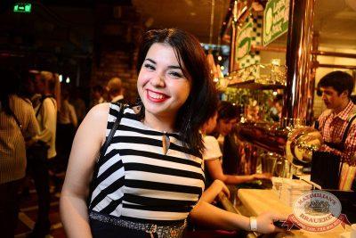 Открытие ресторана «Максимилианс» Тюмень, день первый, 6 ноября 2014 - Ресторан «Максимилианс» Тюмень - 35