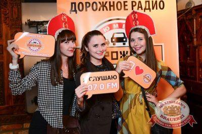 Ленинград, 11 июля 2015 - Ресторан «Максимилианс» Тюмень - 05