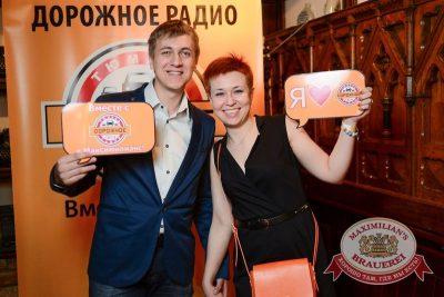 Ленинград, 11 июля 2015 - Ресторан «Максимилианс» Тюмень - 06