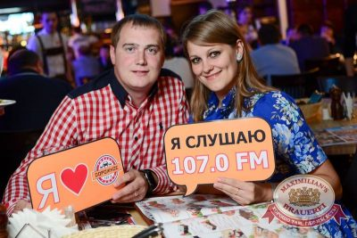Ленинград, 11 июля 2015 - Ресторан «Максимилианс» Тюмень - 08