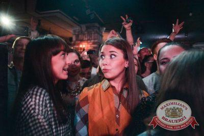 Ленинград, 11 июля 2015 - Ресторан «Максимилианс» Тюмень - 18