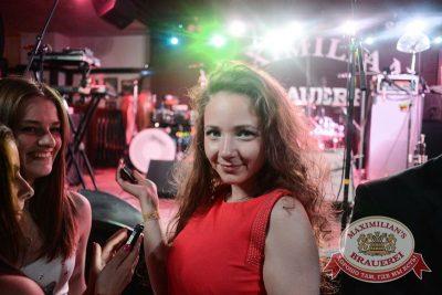 Ленинград, 11 июля 2015 - Ресторан «Максимилианс» Тюмень - 26