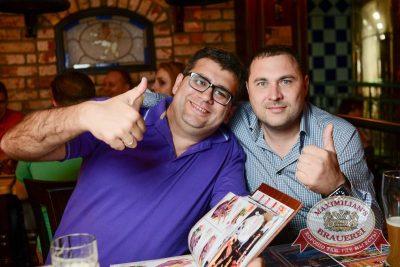Ленинград, 11 июля 2015 - Ресторан «Максимилианс» Тюмень - 29