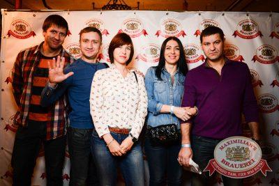 «Ленинград», 15 ноября 2014 - Ресторан «Максимилианс» Тюмень - 04