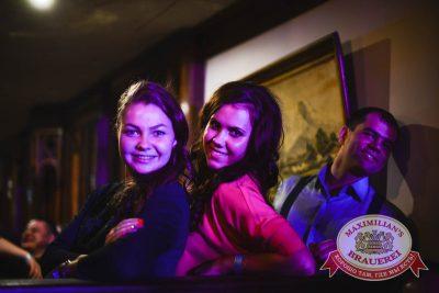 «Ленинград», 15 ноября 2014 - Ресторан «Максимилианс» Тюмень - 07