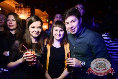 «Ленинград», 15 ноября 2014 - Ресторан «Максимилианс» Тюмень - 21