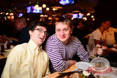 «Ленинград», 15 ноября 2014 - Ресторан «Максимилианс» Тюмень - 23