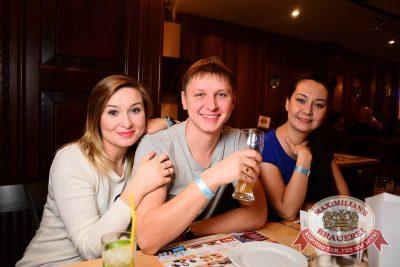 «Ленинград», 15 ноября 2014 - Ресторан «Максимилианс» Тюмень - 24