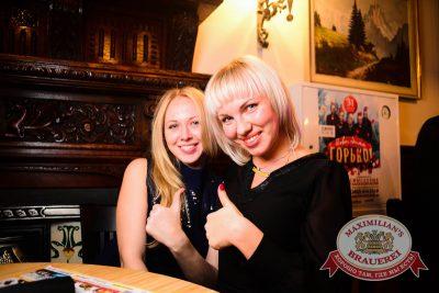 «Ленинград», 15 ноября 2014 - Ресторан «Максимилианс» Тюмень - 28