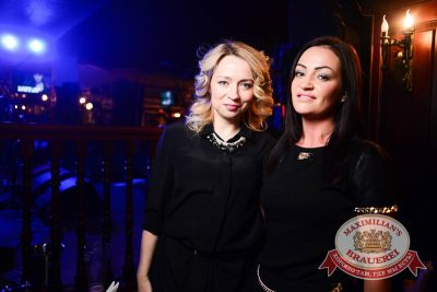«Ленинград», 15 ноября 2014 - Ресторан «Максимилианс» Тюмень - 29
