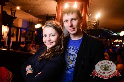 «Ленинград», 15 ноября 2014 - Ресторан «Максимилианс» Тюмень - 30