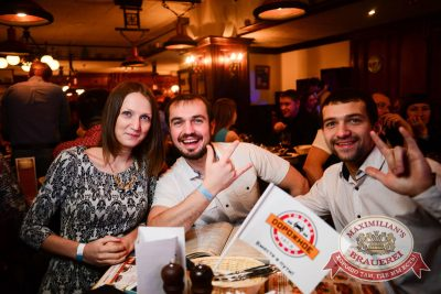 «Ленинград», 15 ноября 2014 - Ресторан «Максимилианс» Тюмень - 32