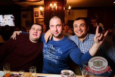 «Ленинград», 15 ноября 2014 - Ресторан «Максимилианс» Тюмень - 33