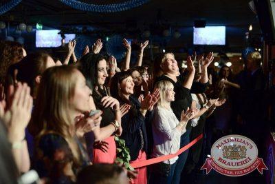Специальный гость Октоберфеста: Леонид Агутин, 30 сентября 2015 - Ресторан «Максимилианс» Тюмень - 14