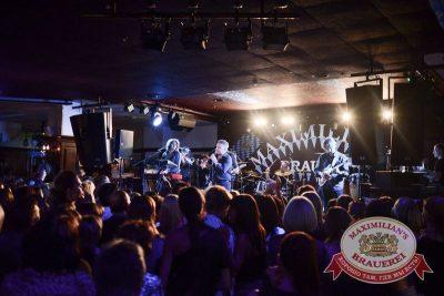 Специальный гость Октоберфеста: Леонид Агутин, 30 сентября 2015 - Ресторан «Максимилианс» Тюмень - 15
