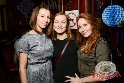 Специальный гость Октоберфеста: Леонид Агутин, 30 сентября 2015 - Ресторан «Максимилианс» Тюмень - 22