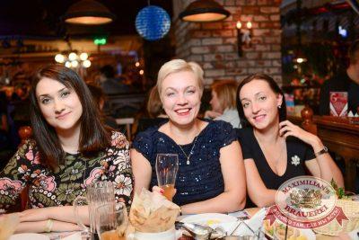 Специальный гость Октоберфеста: Леонид Агутин, 30 сентября 2015 - Ресторан «Максимилианс» Тюмень - 23