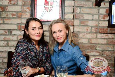 Специальный гость Октоберфеста: Леонид Агутин, 30 сентября 2015 - Ресторан «Максимилианс» Тюмень - 28