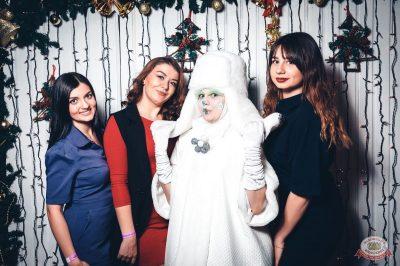 Письмо Деду Морозу: репетиция Нового года, 7 декабря 2018 - Ресторан «Максимилианс» Тюмень - 11
