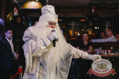 Письмо Деду Морозу: репетиция Нового года, 3 декабря 2016 - Ресторан «Максимилианс» Тюмень - 10
