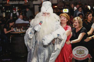Письмо Деду Морозу: репетиция Нового года, 3 декабря 2016 - Ресторан «Максимилианс» Тюмень - 13