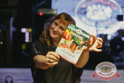 Письмо Деду Морозу: репетиция Нового года, 3 декабря 2016 - Ресторан «Максимилианс» Тюмень - 18