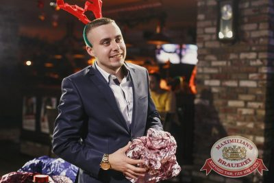 Письмо Деду Морозу: репетиция Нового года, 3 декабря 2016 - Ресторан «Максимилианс» Тюмень - 19
