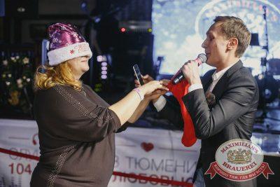 Письмо Деду Морозу: репетиция Нового года, 3 декабря 2016 - Ресторан «Максимилианс» Тюмень - 21