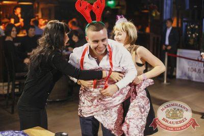 Письмо Деду Морозу: репетиция Нового года, 3 декабря 2016 - Ресторан «Максимилианс» Тюмень - 22