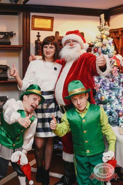 Письмо Деду Морозу: репетиция Нового года, 3 декабря 2016 - Ресторан «Максимилианс» Тюмень - 4