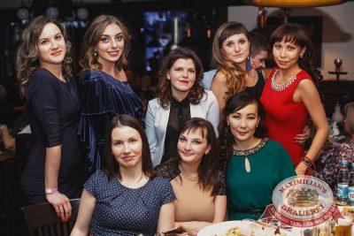 Письмо Деду Морозу: репетиция Нового года, 3 декабря 2016 - Ресторан «Максимилианс» Тюмень - 46