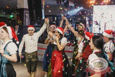 Письмо Деду Морозу: репетиция Нового года, 3 декабря 2016 - Ресторан «Максимилианс» Тюмень - 7