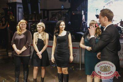 Письмо Деду Морозу: репетиция Нового года, 3 декабря 2016 - Ресторан «Максимилианс» Тюмень - 8