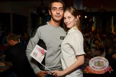 Linda, 16 сентября 2015 - Ресторан «Максимилианс» Тюмень - 30