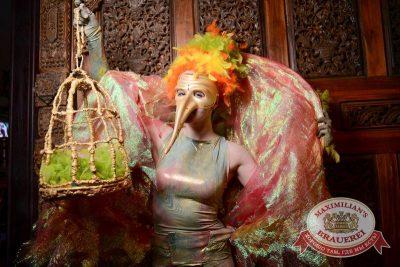 Вечеринка «Город Любви». Специальные гости вечера: «Достучаться до небес», 14 февраля 2015 - Ресторан «Максимилианс» Тюмень - 02