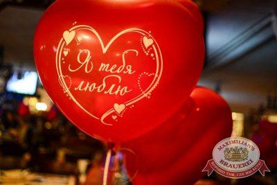 Вечеринка «Город Любви». Специальные гости вечера: «Достучаться до небес», 14 февраля 2015 - Ресторан «Максимилианс» Тюмень - 03