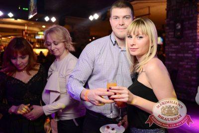 Вечеринка «Город Любви». Специальные гости вечера: «Достучаться до небес», 14 февраля 2015 - Ресторан «Максимилианс» Тюмень - 09