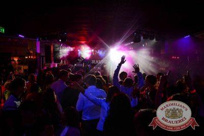 Вечеринка «Город Любви». Специальные гости вечера: «Достучаться до небес», 14 февраля 2015 - Ресторан «Максимилианс» Тюмень - 18