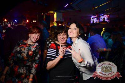 Вечеринка «Город Любви». Специальные гости вечера: «Достучаться до небес», 14 февраля 2015 - Ресторан «Максимилианс» Тюмень - 25